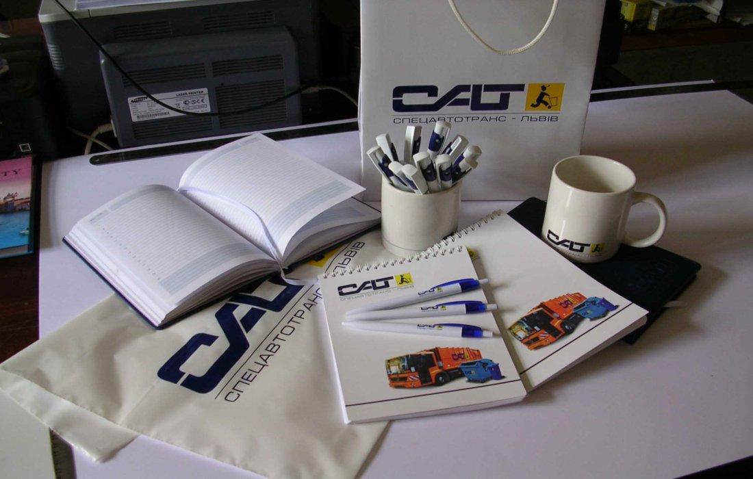 брендування продукції, горнята, пакети, ручки, блокноти