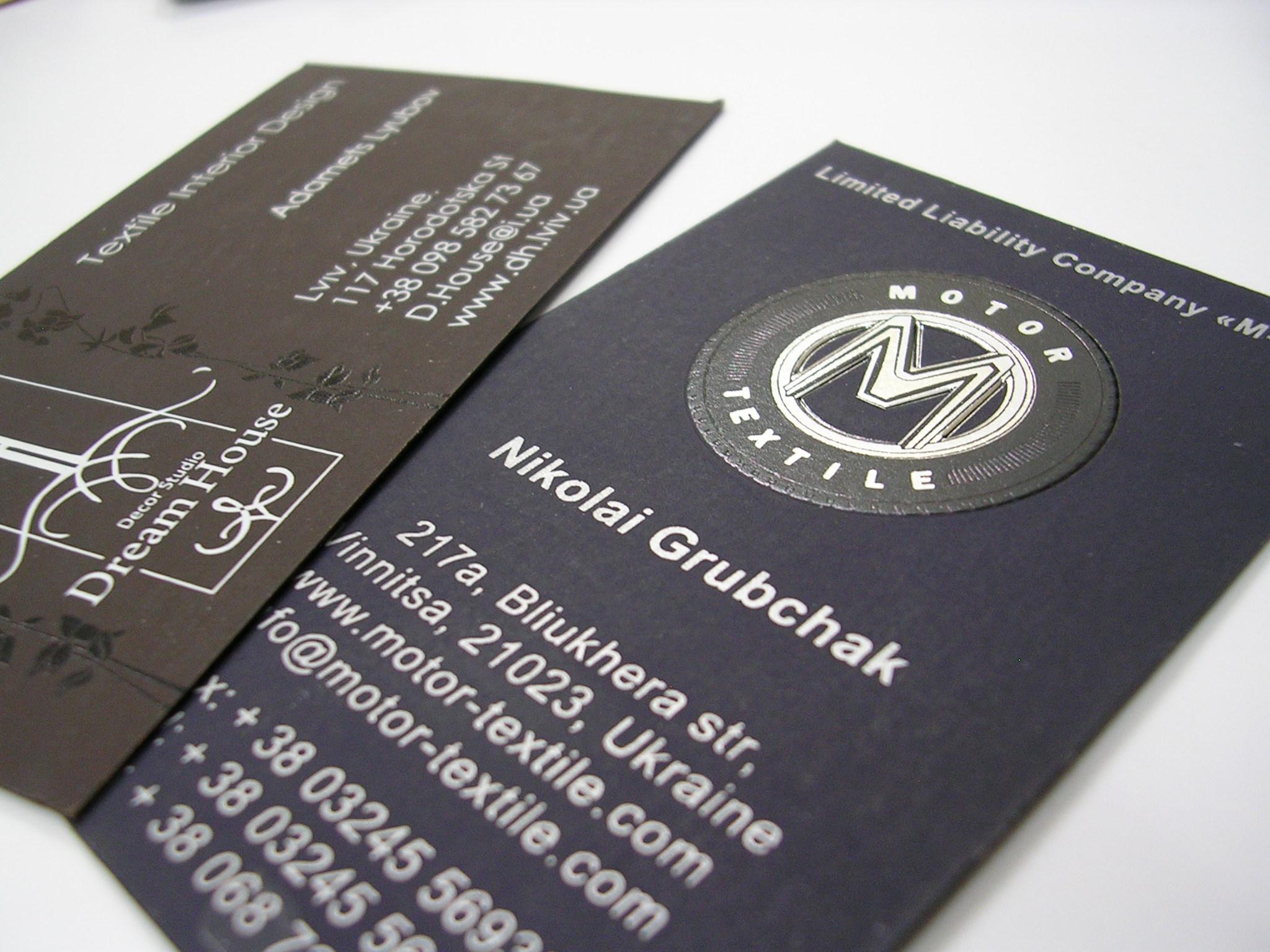 друк візиток на дизайнерському картоні